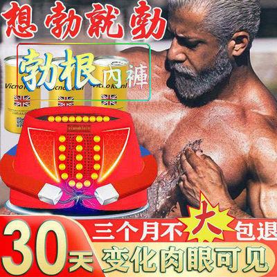【1/2/3条】男士内裤磁疗保健内裤勃根内裤平角裤四角裤衩短裤头