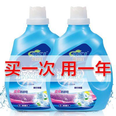 薰衣草香味机洗专用洗衣液低泡易漂清持久留香无磷无荧光剂家庭装