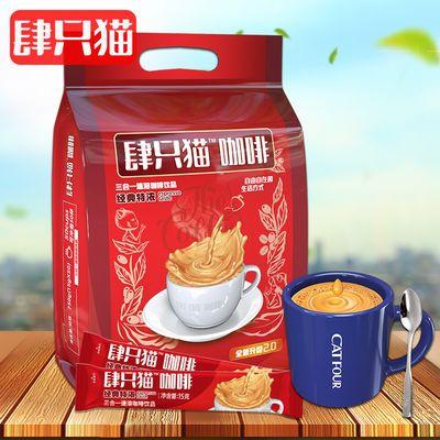 劵后18.9圆 肆只猫50条装特浓咖啡提神醒脑学生三合一速溶咖啡粉