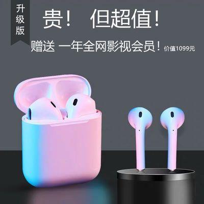 真无线蓝牙耳机触控入耳式适用苹果vivo小米OPPO华为马卡龙情侣款