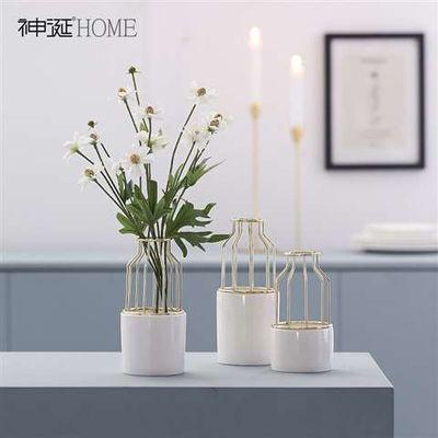 简约北欧几何铁艺花器干花插花花瓶创意家居客厅餐桌假花装饰摆件
