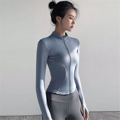 72927/运动外套女紧身瑜伽服速干长袖上衣拉链开衫跑步健身衣夹克秋冬款