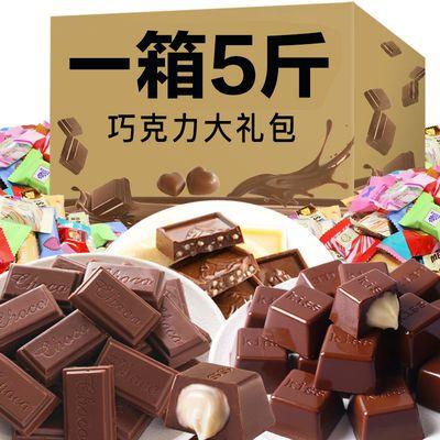 【单颗只要1毛多】巧克力夹心糖果年货批发黑巧克力砖块混合100g