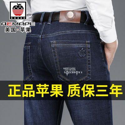 美国苹果秋季男士牛仔裤男商务高腰宽松直筒弹力中年长裤子春秋款
