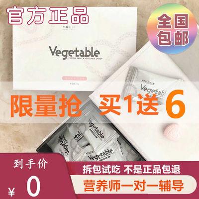 茉特燃脂奶片vegetable小心机CPG瘦身奈斯压片奶茶糖果抖音同款
