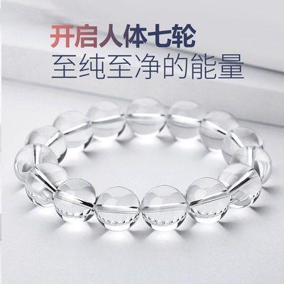 【誉琉盏】天然水晶饰品手链女白水晶7A级单圈玻璃体男女同款手串