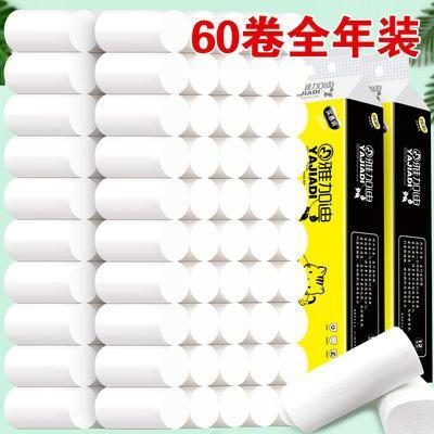 https://t00img.yangkeduo.com/goods/images/2020-09-07/f4507e7693f6b836f8df1bff2f110c0f.jpeg