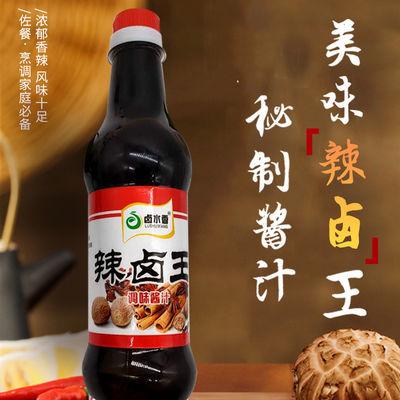 辣卤王调味酱汁酱料低脂炒菜炖肉熬汤辣香调料万能酱汁
