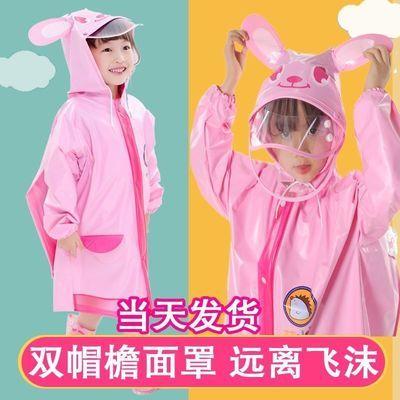儿童雨衣雨鞋套装幼儿园小学生男女童大童连体宝宝防水上学衣雨披