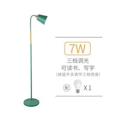 麦木木北欧马卡龙落地灯创意ins风客厅卧室宜家现代简约立式台灯