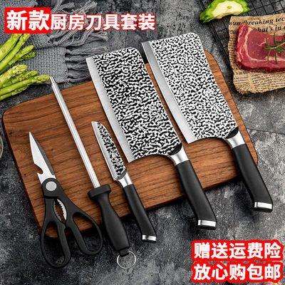 新款菜刀家用厨房刀具切菜刀砍骨刀水果刀剪刀多功能刀架刀具套装