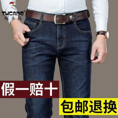 啄木鸟男装秋冬季潮流裤子男士牛仔裤商务休闲直筒裤宽松弹力长裤