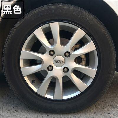 汽车轮毂装饰条车轮贴保护圈防擦防撞条防刮圈条贴纸轮毂改装通用