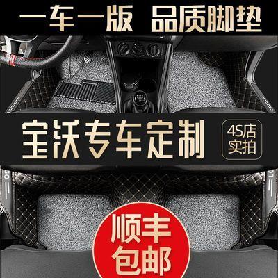 专用于宝沃BX5/BX716-20款6座地毯式丝圈车垫子全大包围汽车脚垫