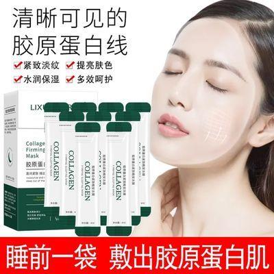 https://t00img.yangkeduo.com/goods/images/2020-09-08/3f36e6158414ffdecc2d1092173a8237.jpeg