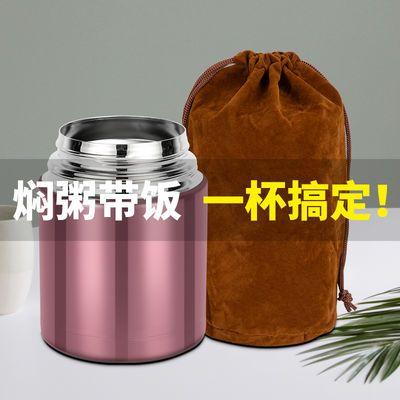 不锈钢饭盒手提保温密封粥杯保暖锅钢真空单层桶空人提焖烧饭桶防