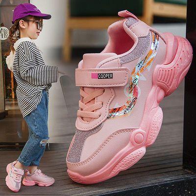 女童运动鞋春秋季2020年新款百搭中大童宝宝老爹鞋潮儿童运动鞋