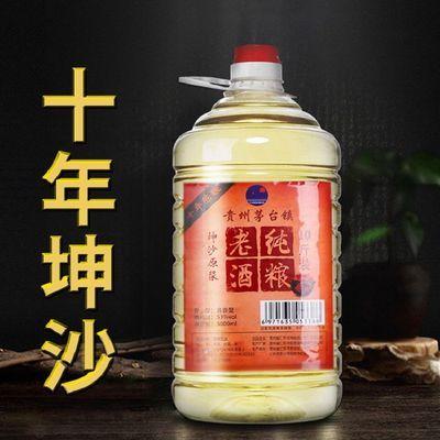 贵州白酒桶装酱香型53度十年坤沙老酒纯粮食酒10斤桶装散酒特价