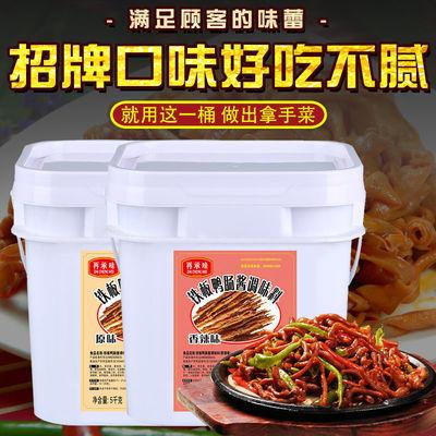 再承味铁板鸭肠酱料撒料秘制酱香辣烤鸭肠串调料专用配方商用1kg