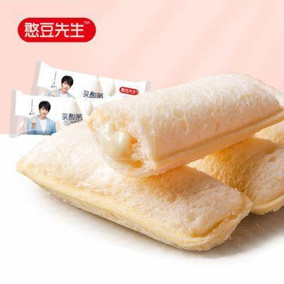 【新品上新】早餐蛋糕新鲜日期盐津铺子乳酸菌小口袋儿童零食520g