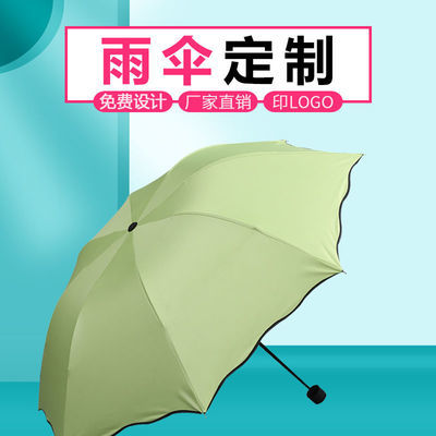 创意便携三折遇水开花晴雨伞活动宣传促销广告礼品伞定制logo