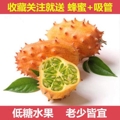 4斤火参果应季新鲜水果 孕妇老人海参果低糖下火生果奇异果刺角瓜