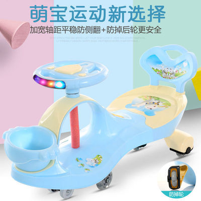 儿童扭扭车静音万向轮宝宝摇摆车1-3-6岁滑滑玩具妞妞滑行溜溜车
