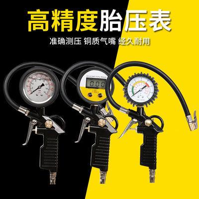 气压表高精度带充气胎压表汽车轮打气枪监测器压力表计加气胎压枪