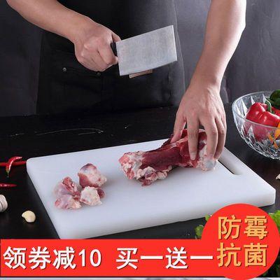 塑料菜板PE食品级材质抗菌防霉砧板切菜板案板耐用耐砍厨房用品