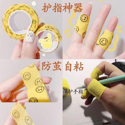 写字护指绷带手指学生护指绷带写字学生手指绷带可爱防茧绷带学生
