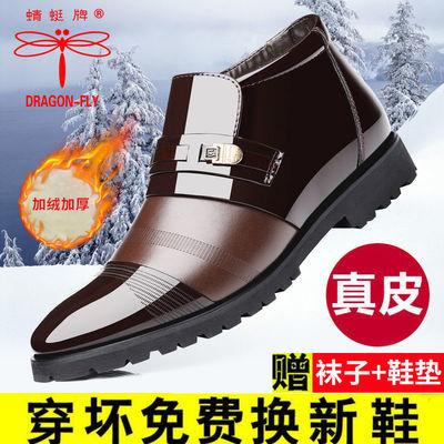 【真皮2折特价】新款棉皮鞋蜻蜓牌皮鞋男加绒防滑冬季爸爸高帮鞋