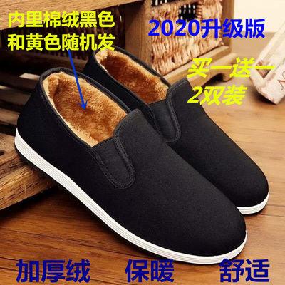 买一送一【2双装】老北京布鞋男单鞋耐磨轮胎底加厚绒板鞋工作鞋