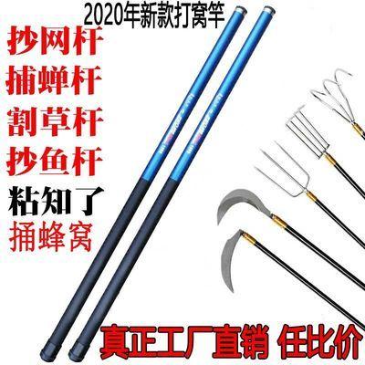 53785/玻璃钢打窝竿 超硬8米9米10米12米14米15米镰刀竿 打窝杆旗杆割草
