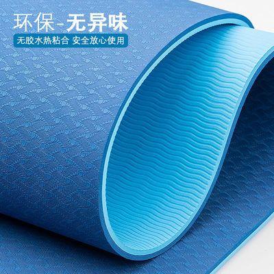 25448/【微瑕疵二等品】tpe瑜伽垫加厚防滑初学者家用垫子减肥颜色随机