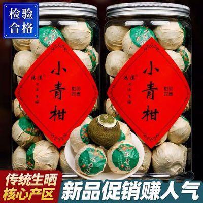 青皮新会小青柑普洱茶陈皮宫廷普洱柑普茶橘子茶桔普茶罐装250g