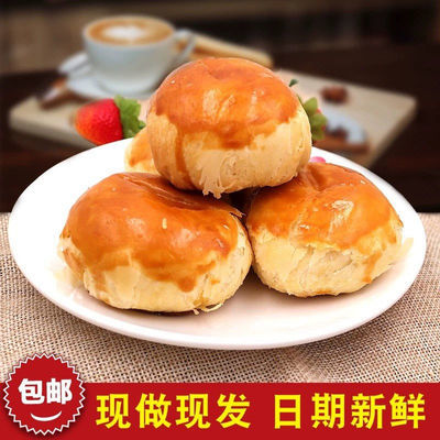 网红月饼爆浆流星酥月饼小零食酥饼鸭蛋手工蛋黄酥水果酥流心咸蛋