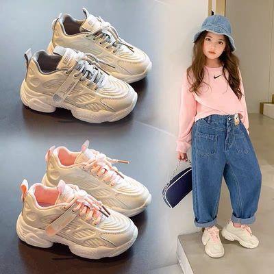女童运动鞋2020春秋新款网红儿童老爹鞋男童休闲鞋透气小学生跑步