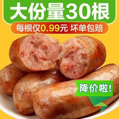 火山石烤肠纯肉香肠黑椒地道肠台湾风味热狗肠烧烤早餐火腿肠批发