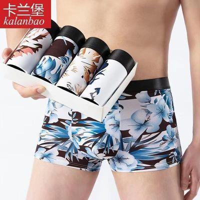 【卡兰堡】男士精品4条装内裤男平角裤四角裤青年男裤头中腰内裤