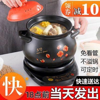 分体式快速电炖锅全自动2-3-4人5煲汤熬粥煮粥神器陶瓷电砂锅家用