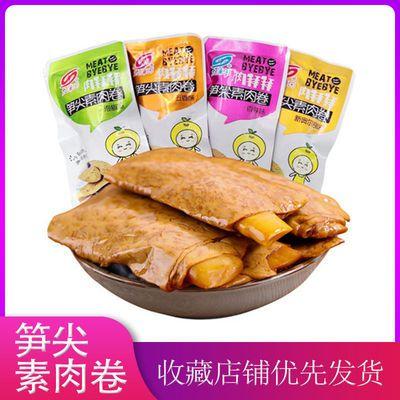 太浦河肉拜拜笋尖素肉卷笋尖夹心豆干豆卷美味500g/250g即食零食