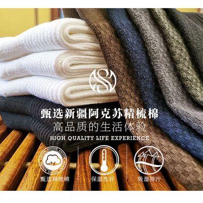 【五双】袜子男士纯棉中筒春秋冬抗菌防臭按摩防滑品牌商务长短筒