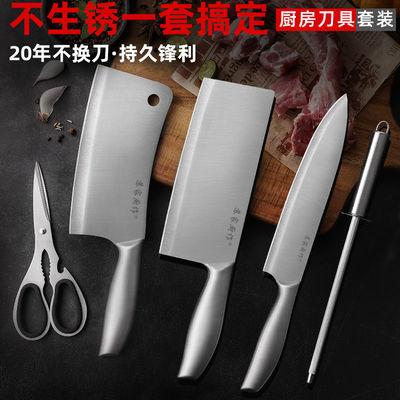 菜刀家用全钢免磨锋利厨房切菜刀切片刀砍骨刀斩切肉厨房刀具套装