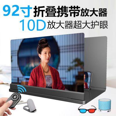 手机屏幕放大器超清投影视频放大蓝光看电视神器超大护眼扩大64寸
