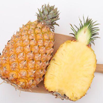 爆甜爆汁10斤金钻凤梨新鲜水果手撕无眼凤梨1/2.5/8斤海南菠萝
