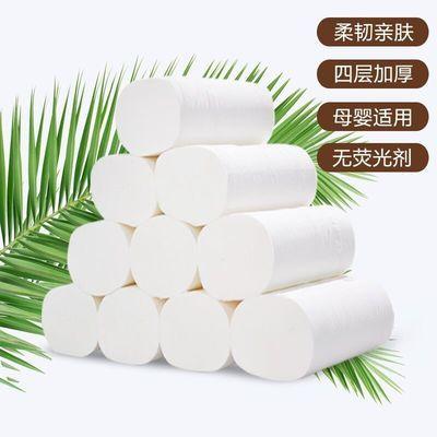 高品质木浆12卷1.4斤2斤3斤卫生纸卷纸厕所纸批发家用酒店卷筒纸
