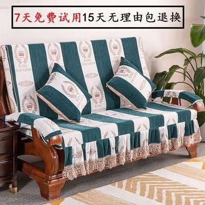 实木沙发垫四季通用老式木椅三人组合红木家具海绵坐垫带靠背防滑