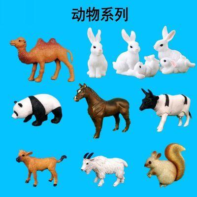 熊动物牛羊白兔子摆件装饰品假山盆景上水石微景观造景