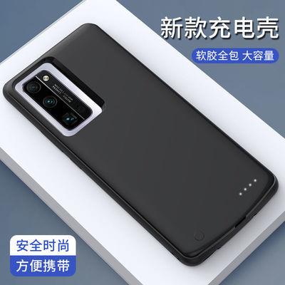 73737/真我realmeX7/X7PRO超薄无线背夹充电宝realmeX50pro手机壳mah