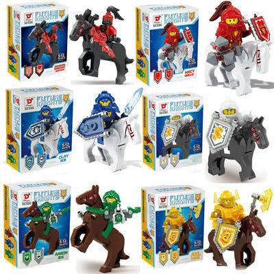 新品兼容乐高未来骑士团积木人仔盾牌拼装益智儿童玩具男孩子礼物